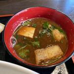 鎌倉おでん波平 - 味噌汁