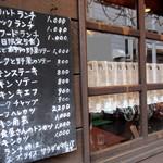 洋食の店 アラカルト - 店先のご案内☆