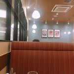 カフェ ダウニー - A&Wぽい