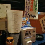 せいちゃん - カウンターテーブルの風景。喫煙OK。