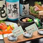 旬菜ふきよせ - 利き酒セット800円