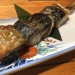 141280921 - メタボなサバの串焼き