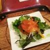 炭焼ハンバーグ 牛船 - 料理写真:これほどほめる理由は、もちろん脇役も手抜き無しだからです