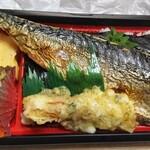 あけぼの - 鯖海苔弁当(530円)
