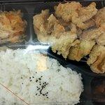 揚匠 しげ盛 - かた弁当 柚子胡椒マヨネーズ 税込600円