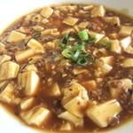 14129552 - Cランチ(麻婆豆腐+サイド付き)