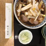 大井三ッ又 吉田家 -