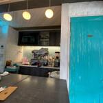 KAMO Kitchen -