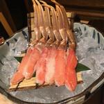源氏総本店 - 2人分の蟹。刺身でも食べれるそうです。