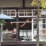 モノイレ カフェ -