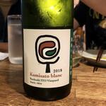 日本ワインとスパイス ブロディ -