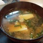 141299050 - お味噌汁