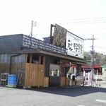 1413588 - 元八王子食堂
