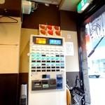 けやき - 2012年7月撮影