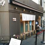 日本橋 天丼 金子半之助 - 外観 開店前