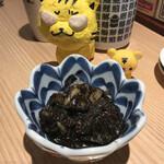 Sushisakesakanasugitama - 黒キムチ 299円(税別)
