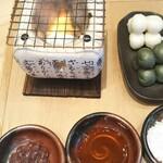 Karafuneyakohi - 20/11 あぶり団子味くらべ(きなこ・みたらし・あずき):780円