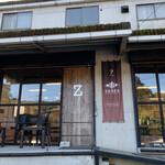 ゼブラ コーヒーアンドクロワッサン - 【2020.11.4】