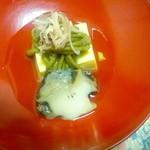 たにやん - アワビと卵豆腐
