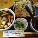 大樹寺そばや - 料理写真: