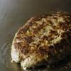鉄板焼 銀杏 - 料理写真:選べるワンプレートランチ 「1 日限定10 食」黒毛和牛ハンバーグ