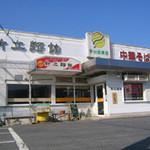 新立麺館 - 国道沿いに店を構え、広々とした駐車場もあり、お車で来られるお客様も非常に立ち寄りやすくなっております