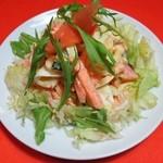 クイーンガーデン - Indian salad