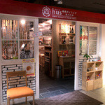 ヒュース - 「hus キャナル店」さんの外観。グランドハイアット地下の端っこにあります。