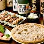 大久保西の茶屋  - 料理写真: