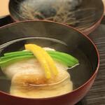141334116 - 蟹しんじょと粟餅