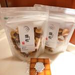 湯の駅おおゆ - 料理写真: