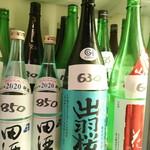 フルミチ  - 出羽桜(純米大吟醸)(山形):630円