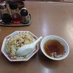 中華料理 五十番 - チャーハン、550円。