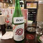 フルミチ  - こんちきちん(純米吟醸原酒)(京都):600円