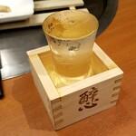 広島県府中市アンテナショップNEKI - 神雷 純米酒:660円