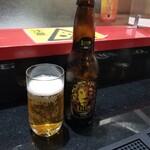 141343824 - ライオンビールラガー