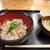 珍味堂 - 料理写真:ランチセットです☆ 2020-1118訪問