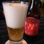 ペーパームーン - 富士桜高原ビール