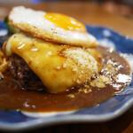 山本のハンバーグ - チーズハンバーグ 目玉焼きトッピング