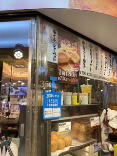 横浜大飯店 - 他にもいろいろ。 こうしてみると胡麻団子、大きいね。