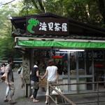 滝見茶屋 - 浄蓮の滝の目の前