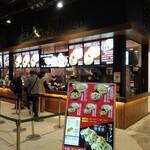 旨い安い腹いっぱい - イオンモール幕張新都心 3階ライブキッチンにある二郎系ラーメン処。