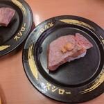 スシロー - 十勝牛の炙り山わさびのせ(300円+税)