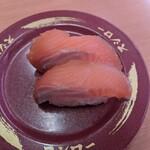 スシロー - 天然秋鮭(150円+税)