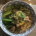 CHADA THAI RESTAURANT -