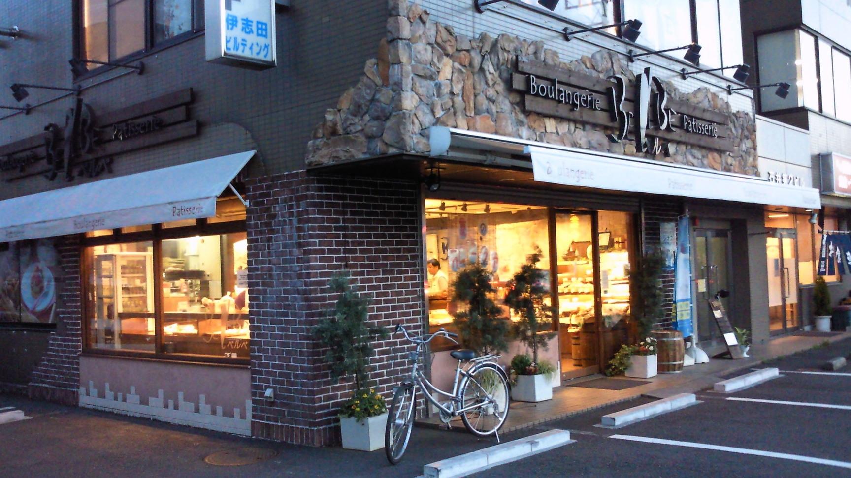ベルベ 愛甲石田店
