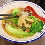 seiammensoushintouki - ②牛肉麺950円