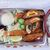 鏡軒ノ味 - 料理写真:ミックスフライ定食・テイクアウト 1,050円(鏡軒ノ味)