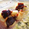 喜久家食堂 - 料理写真:・味噌ポテト 300円/税込