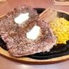ココペリ - 料理写真:【ビッグステーキ400g】¥2,800円(税別)
